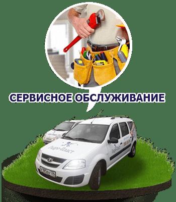 Услуги по сервисному обслуживанию скважин