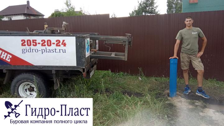 Пробурили и обустроили скважину, левобережный район ВАИ Воронеж