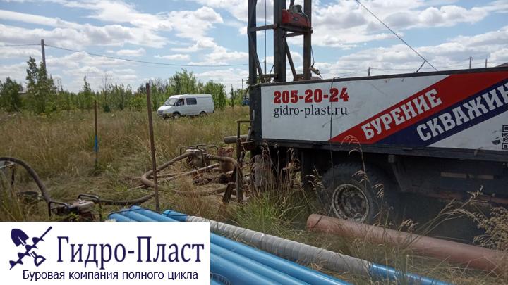 Пробурили и обустроили скважину в Левая Россошь, Каширского района, Воронежской области