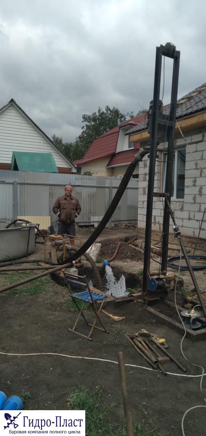 Скважина в Отрадное, Рубежная 15